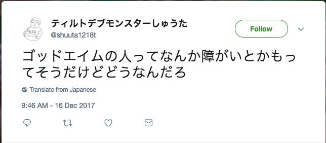f:id:akiradeveloper529:20171217025457p:plain