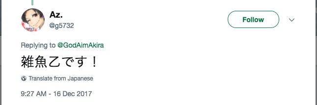 f:id:akiradeveloper529:20171217025707p:plain