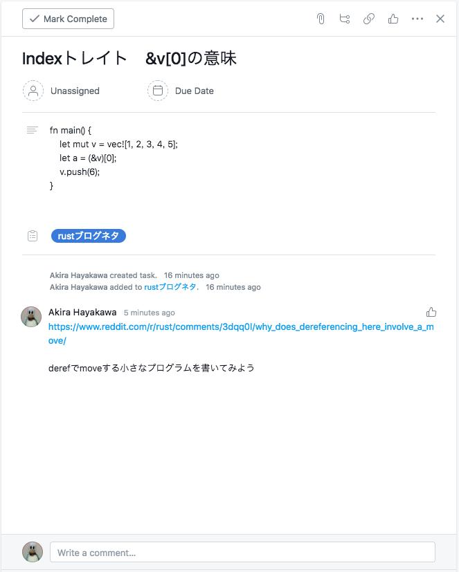 f:id:akiradeveloper529:20190103220132p:plain