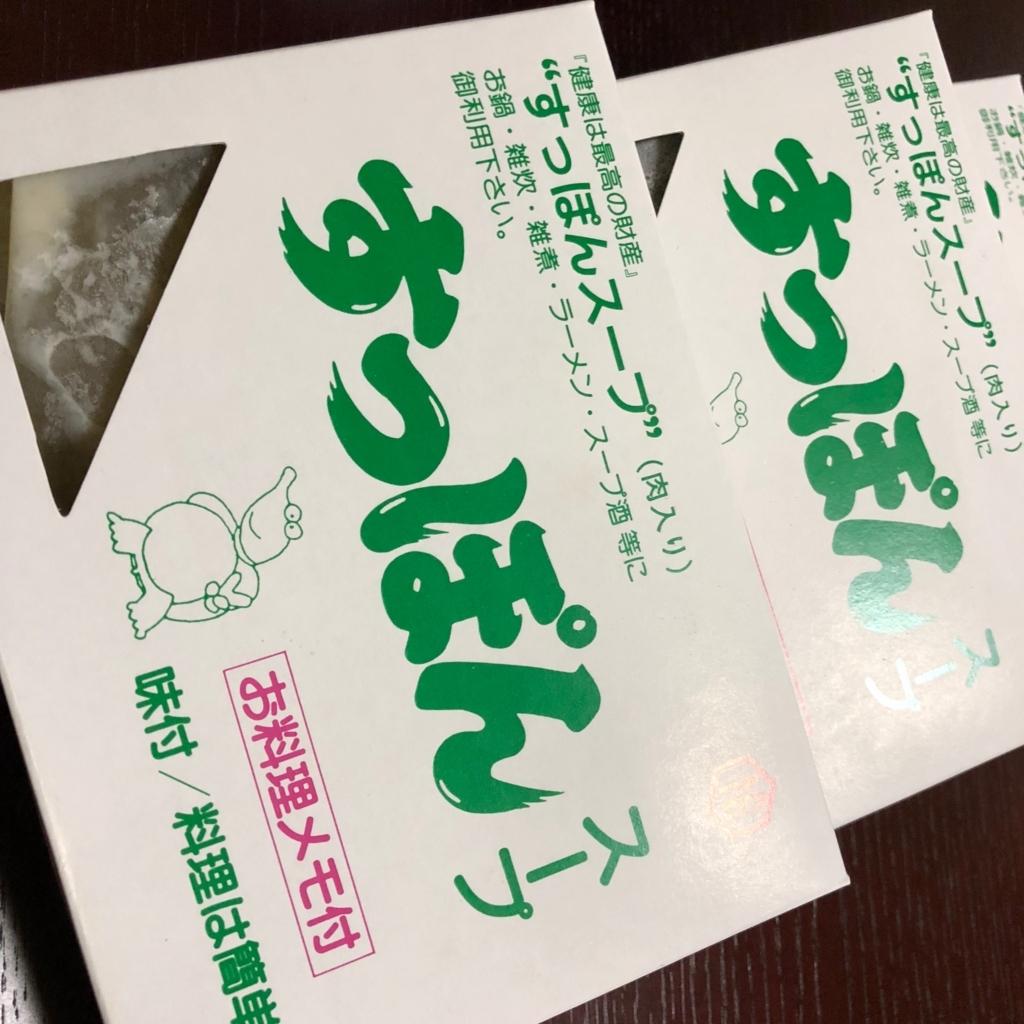 f:id:akiragoyou:20180212145931j:plain