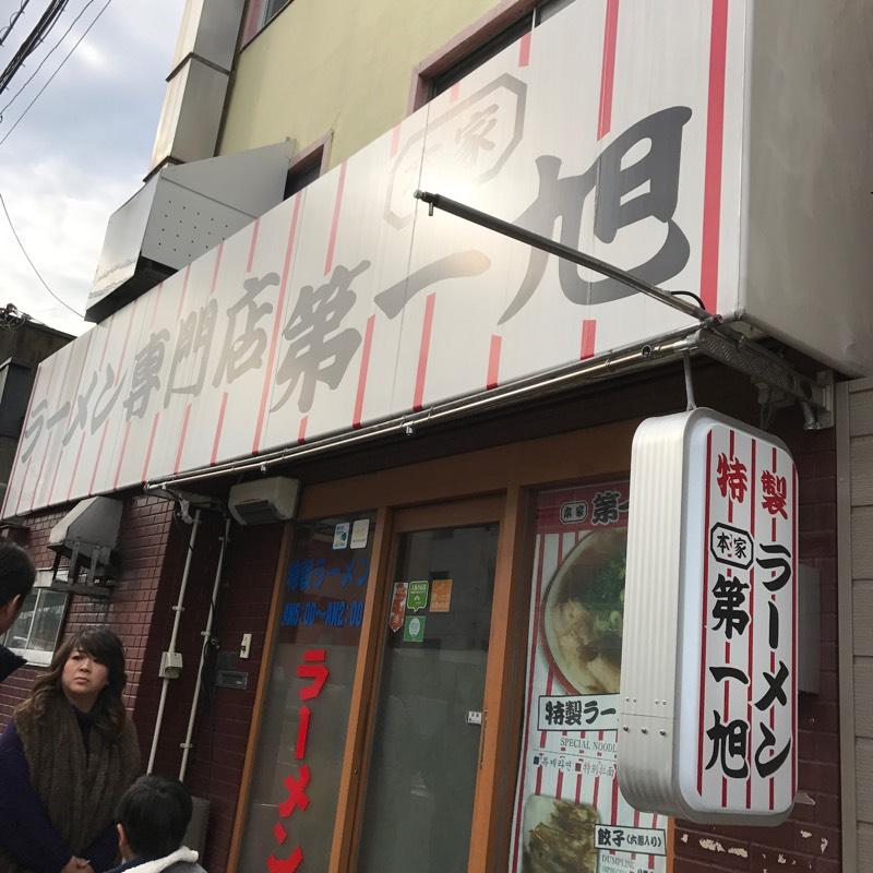 f:id:akiragoyou:20180217072232j:plain