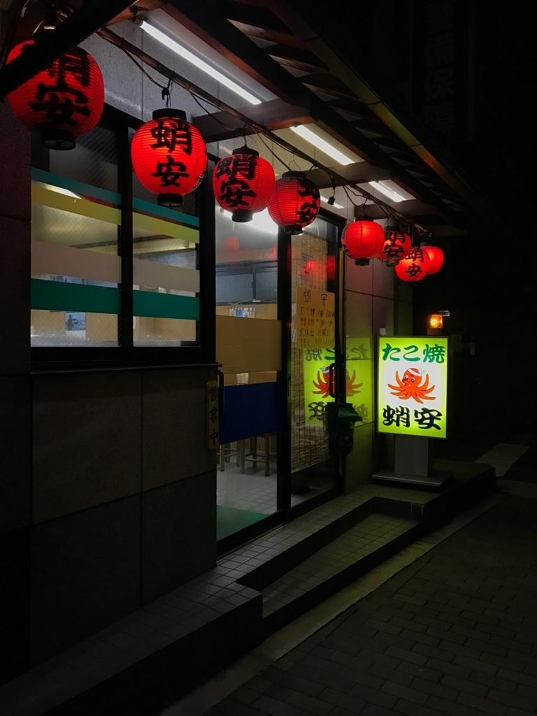f:id:akiragoyou:20180220074917j:plain