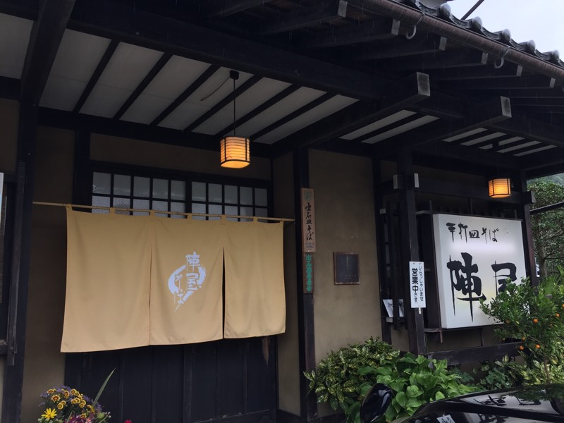 f:id:akiragoyou:20180311090620j:plain