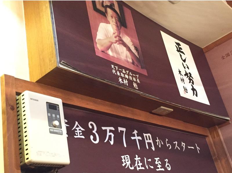 f:id:akiragoyou:20180314091340j:plain