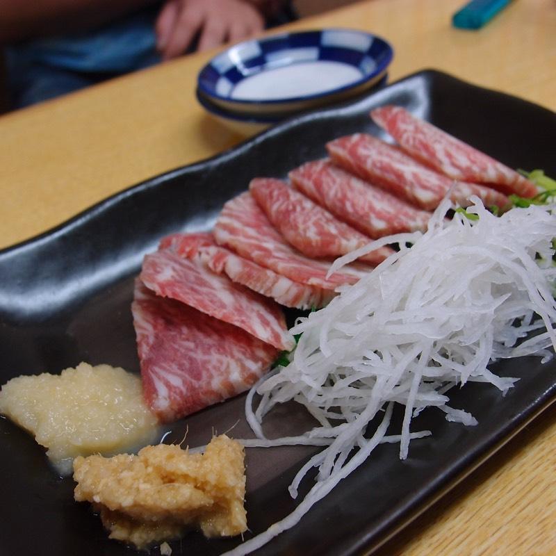 f:id:akiragoyou:20180315164104j:plain