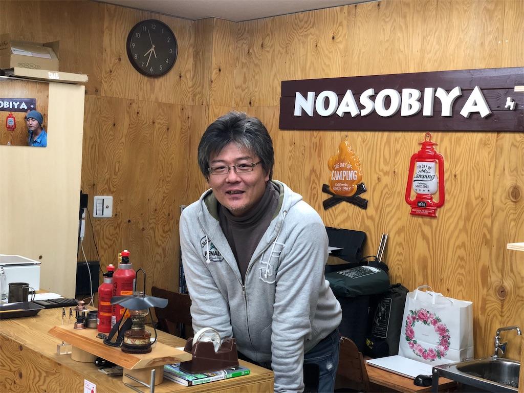 f:id:akiragoyou:20180325230441j:image