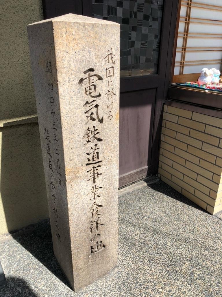 f:id:akiragoyou:20180327185400j:plain