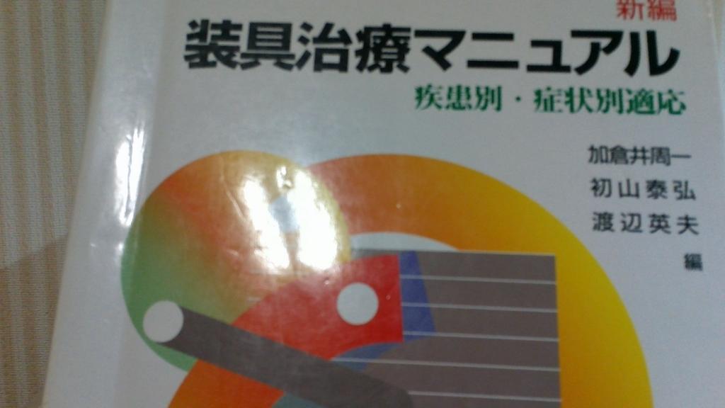 f:id:akiragoyou:20180425132518j:plain