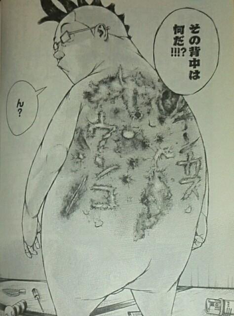 f:id:akirainhope:20181217205759j:image