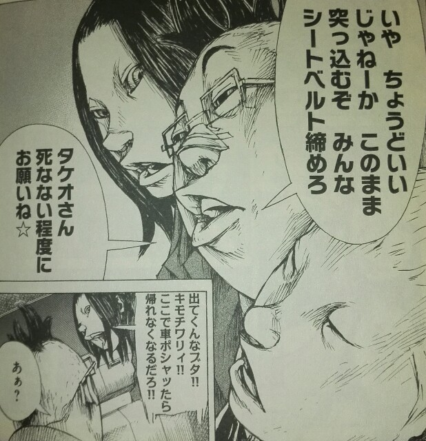 f:id:akirainhope:20181217210451j:image