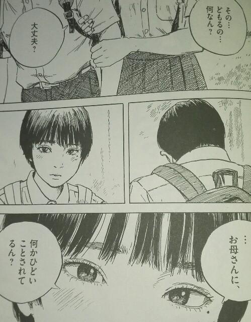 f:id:akirainhope:20181219123658j:image