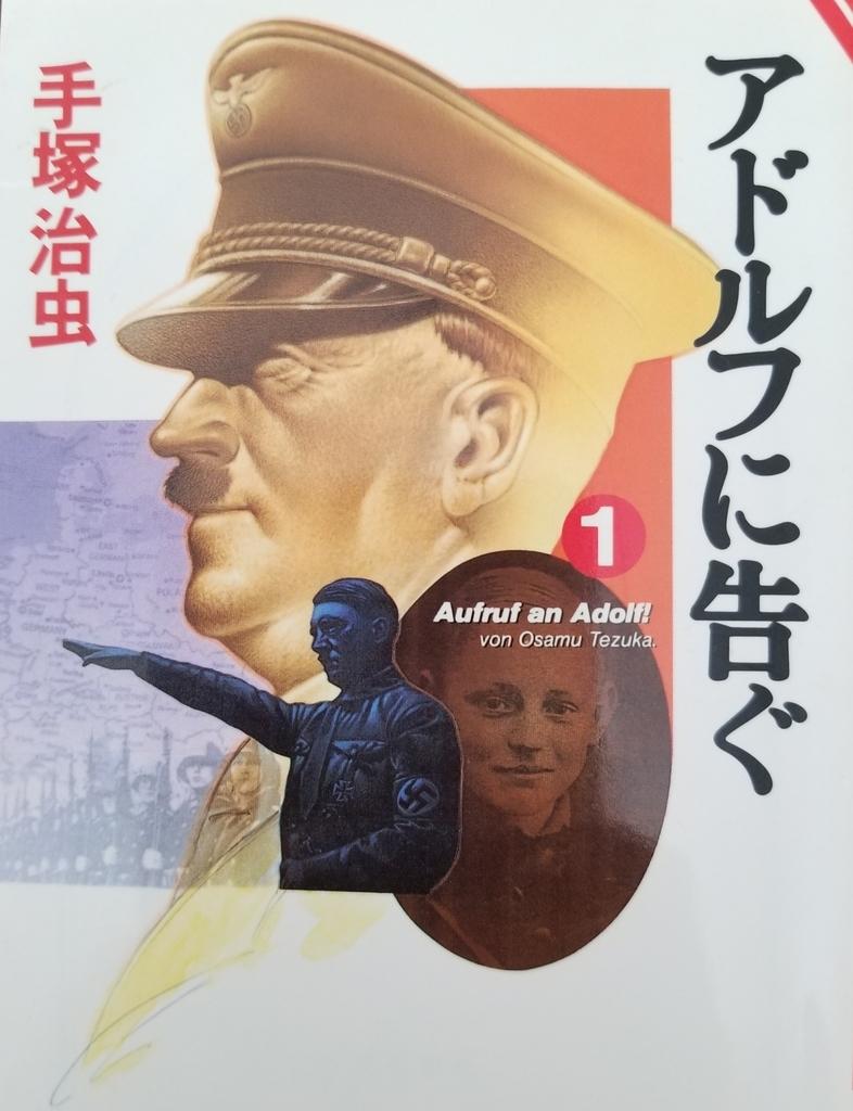 f:id:akirainhope:20190105112818j:plain