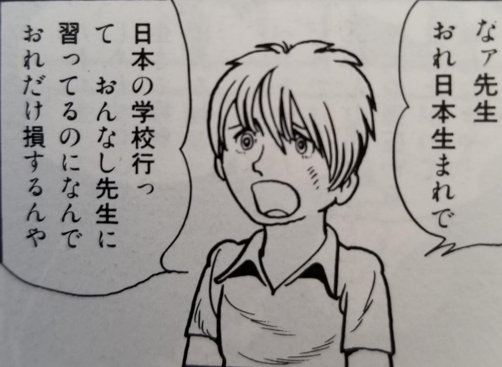 f:id:akirainhope:20190105113153j:plain