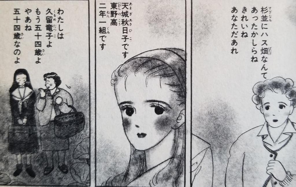 f:id:akirainhope:20190208171218j:plain