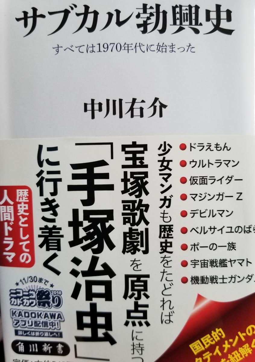 f:id:akirainhope:20190414143737j:plain