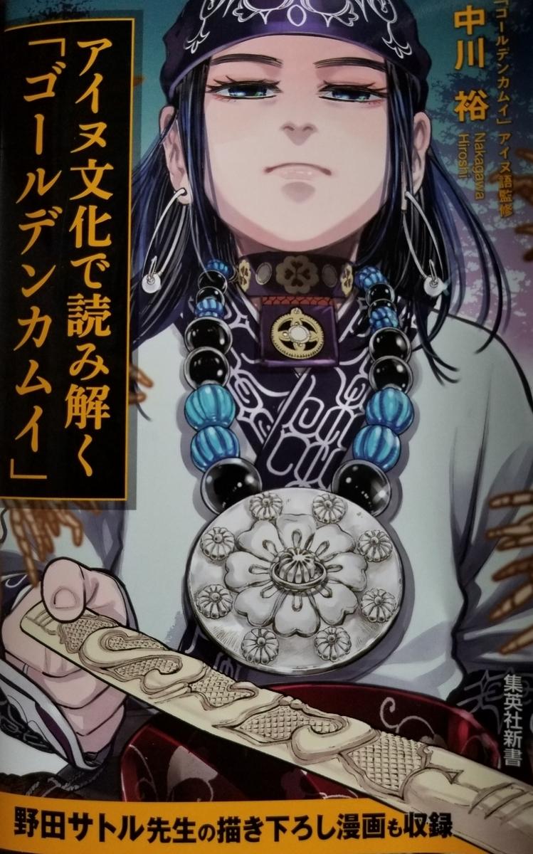 f:id:akirainhope:20190424103411j:plain