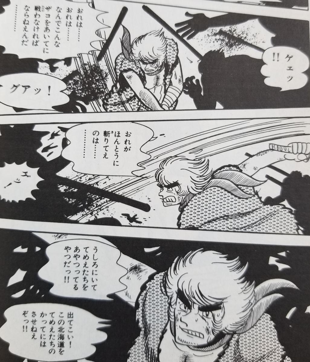 f:id:akirainhope:20190508115146j:plain