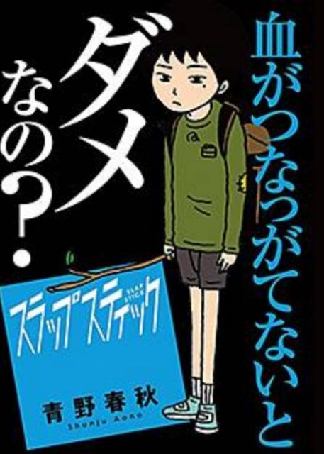 f:id:akirainhope:20190706213812j:plain
