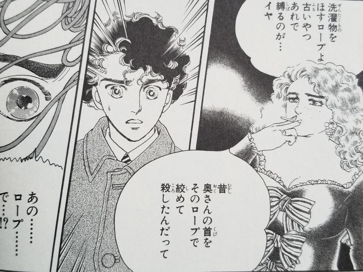 f:id:akirainhope:20190811132009j:plain