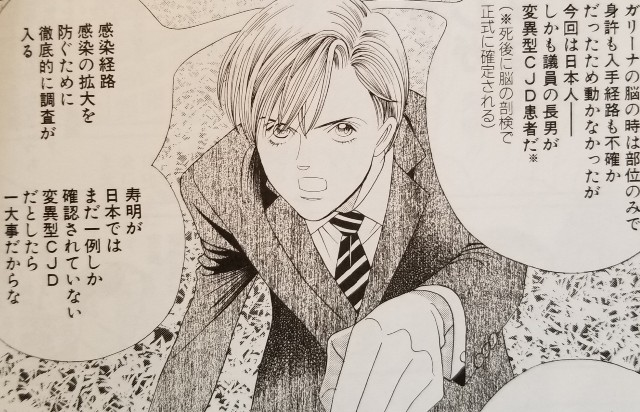f:id:akirainhope:20190915142444j:image
