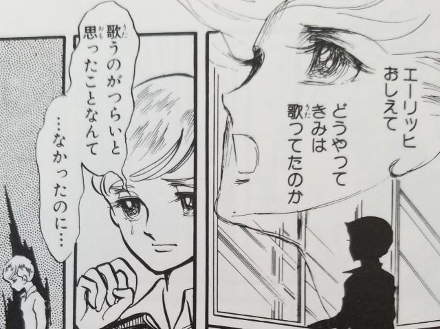 f:id:akirainhope:20190926140400j:image
