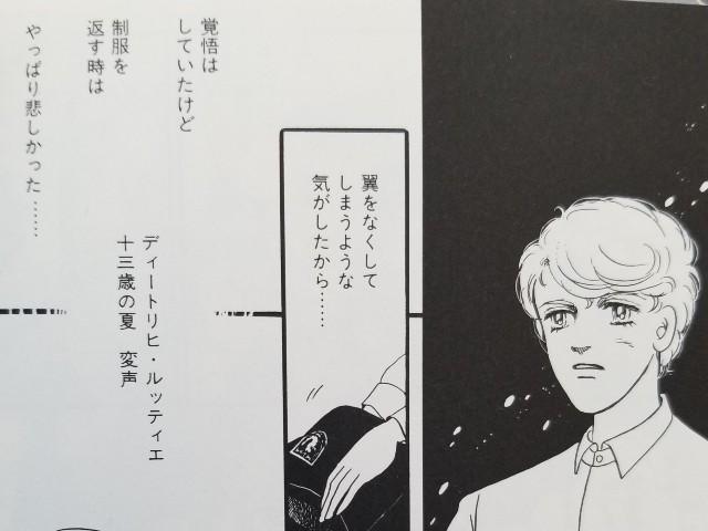 f:id:akirainhope:20190926140436j:image