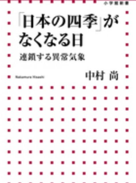 f:id:akirainhope:20191031124830j:plain