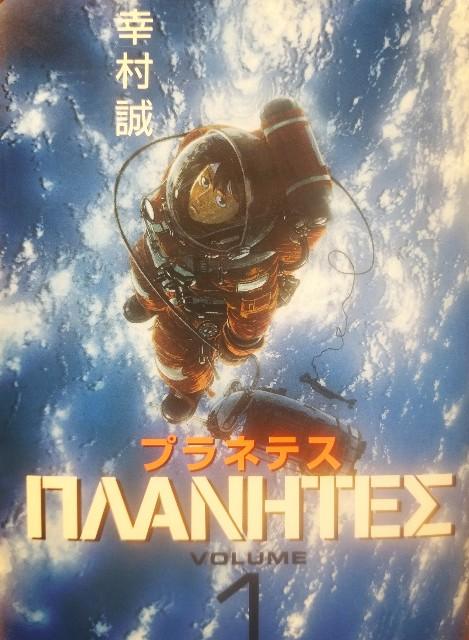 f:id:akirainhope:20200107203527j:plain