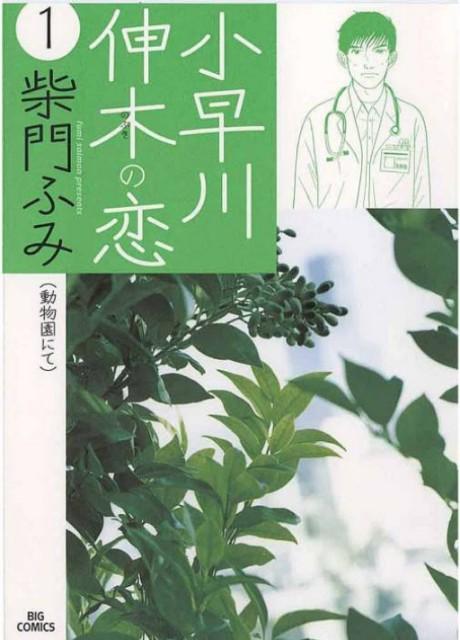 f:id:akirainhope:20200115150541j:plain