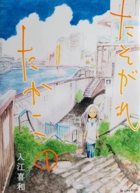 f:id:akirainhope:20200224123345j:plain