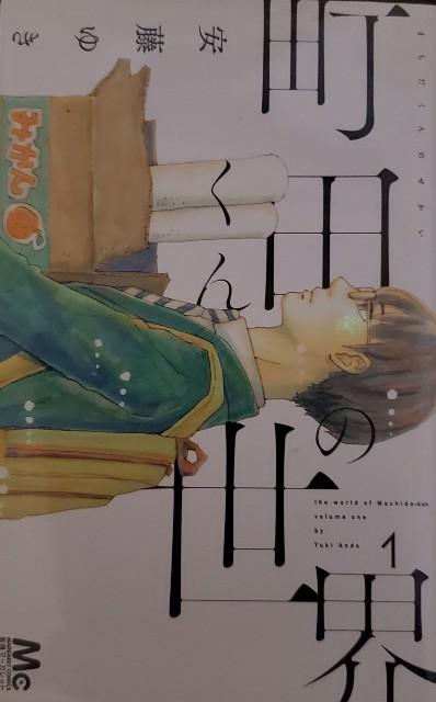 f:id:akirainhope:20200621185909j:plain