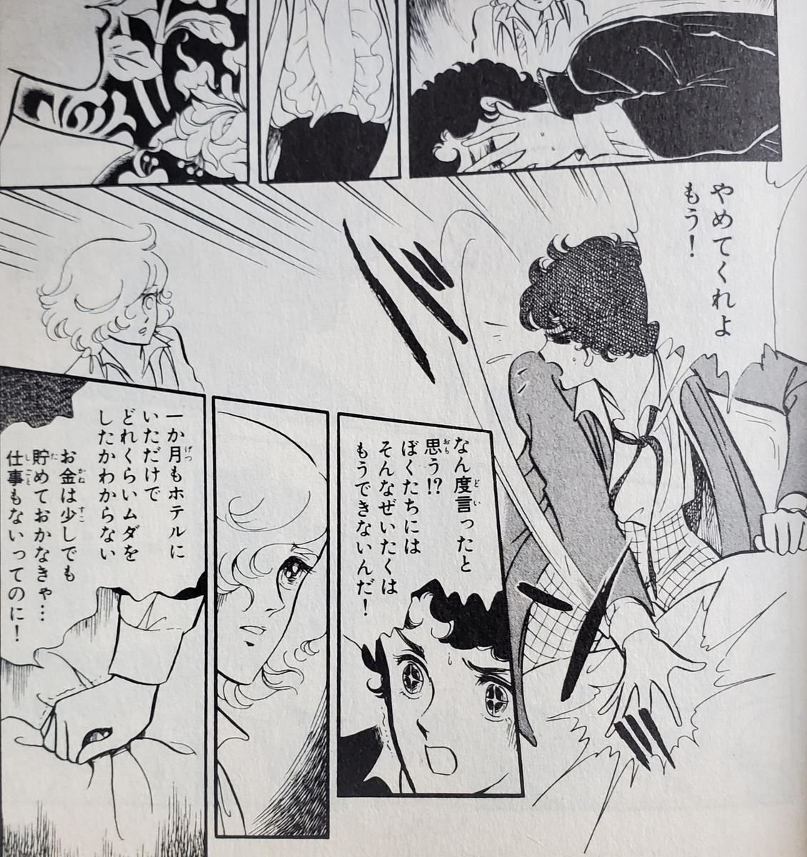 f:id:akirainhope:20200704084242j:plain