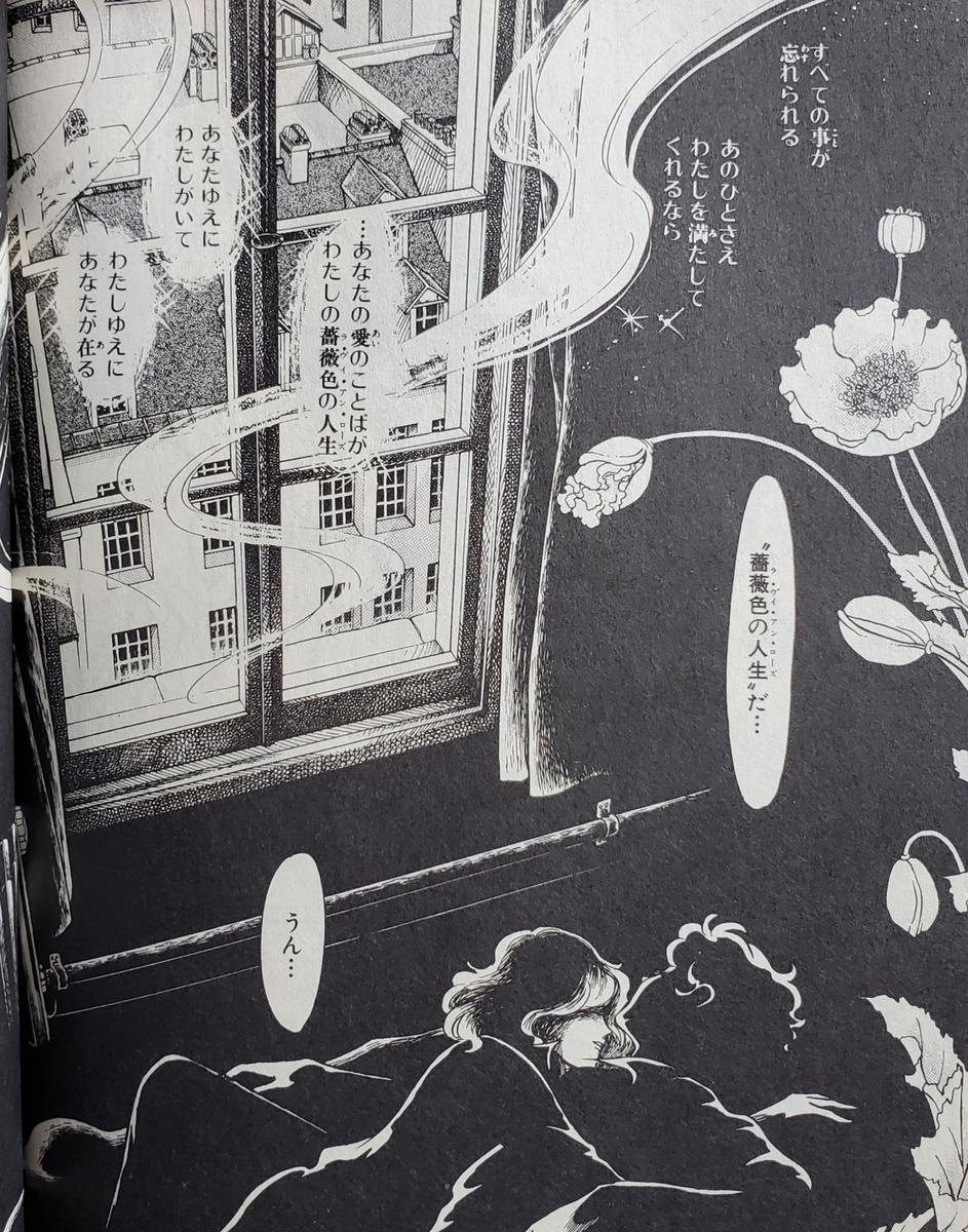 f:id:akirainhope:20200704084444j:plain