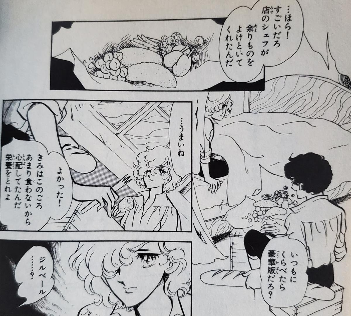 f:id:akirainhope:20200812111240j:plain