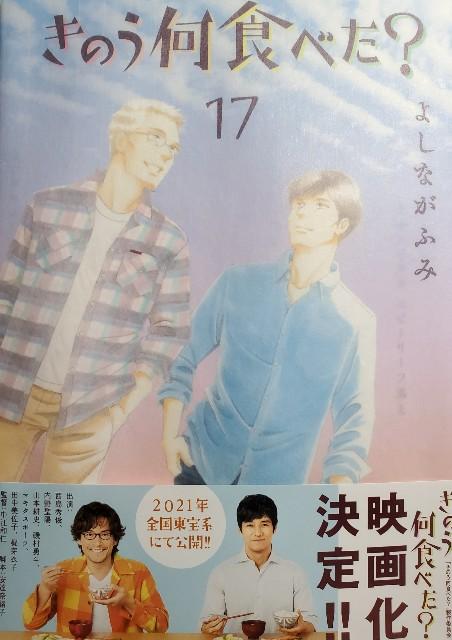f:id:akirainhope:20200828182923j:plain