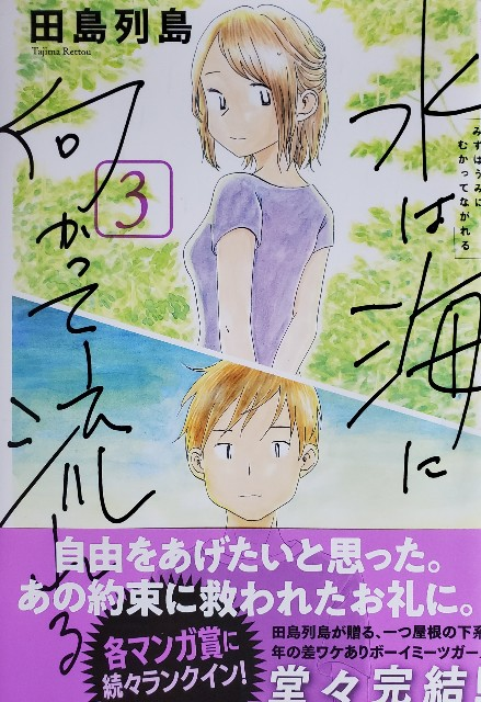 f:id:akirainhope:20200926222215j:plain