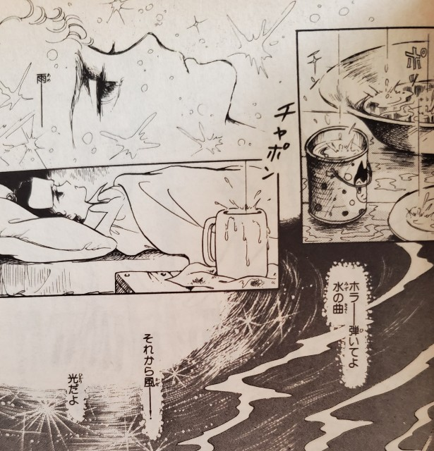 f:id:akirainhope:20200927154423j:image