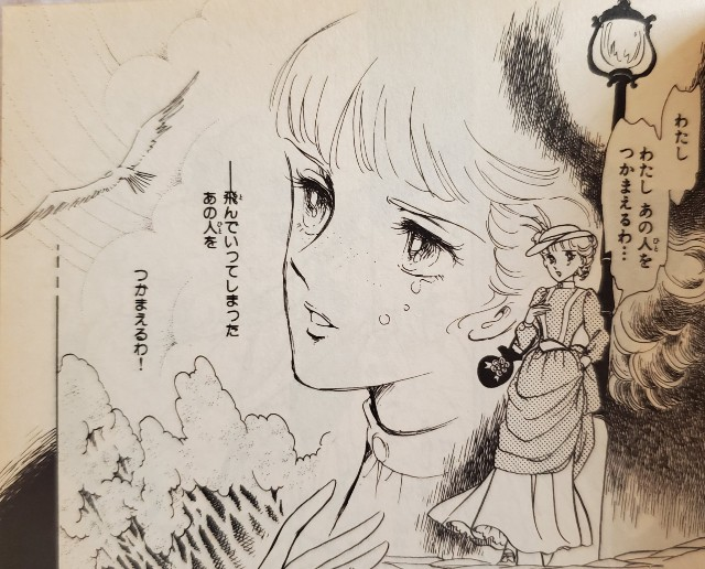 f:id:akirainhope:20200927154617j:image