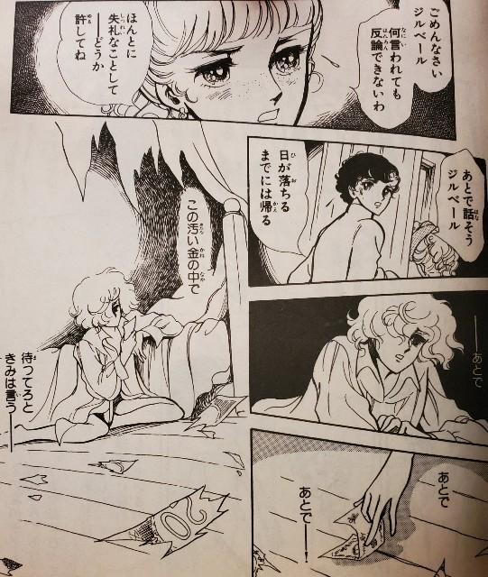 f:id:akirainhope:20201024211340j:image