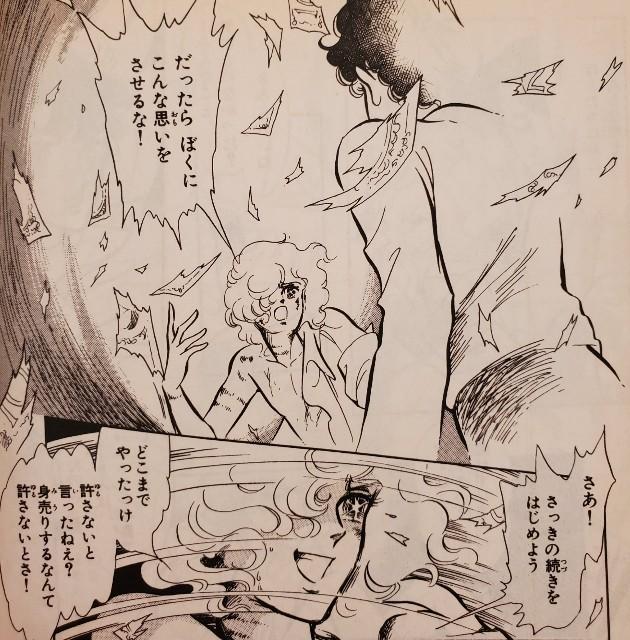 f:id:akirainhope:20201024211414j:image