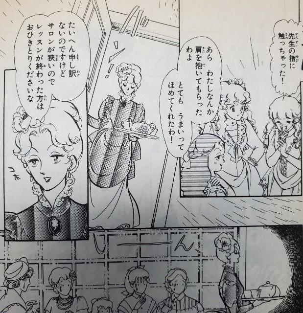 f:id:akirainhope:20201129162404j:image