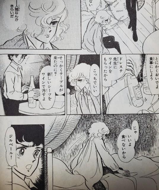 f:id:akirainhope:20201129162413j:image