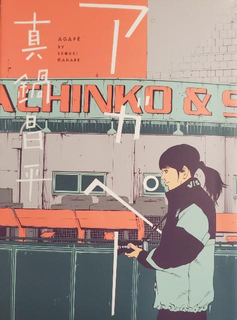 f:id:akirainhope:20201213101907j:plain