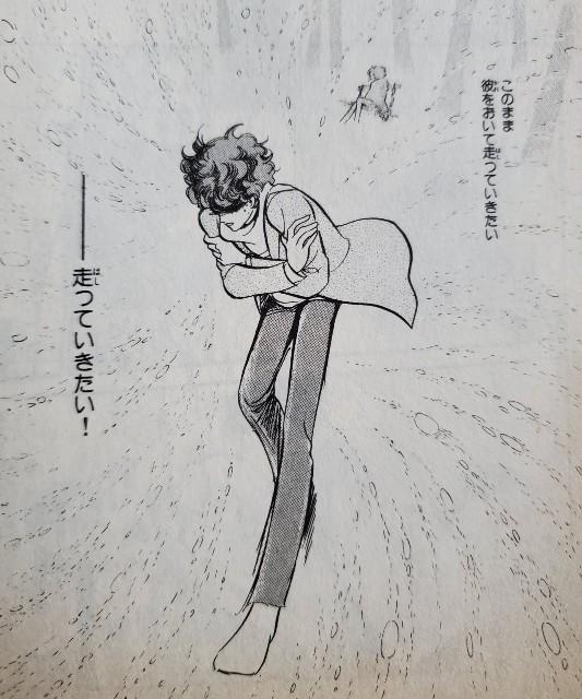 f:id:akirainhope:20201220094026j:image