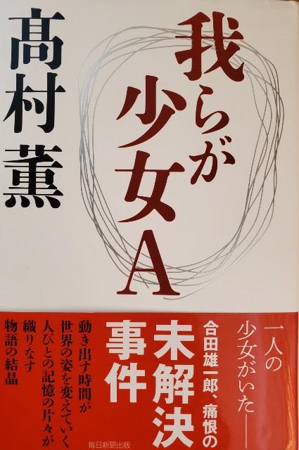 f:id:akirainhope:20210116090657j:plain