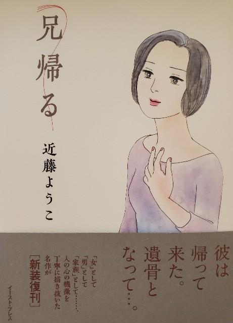 f:id:akirainhope:20210130120004j:plain