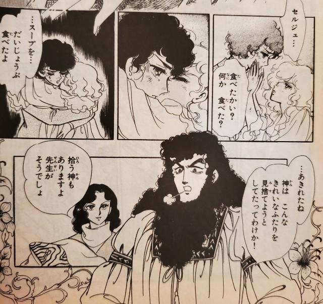 f:id:akirainhope:20210210084304j:image