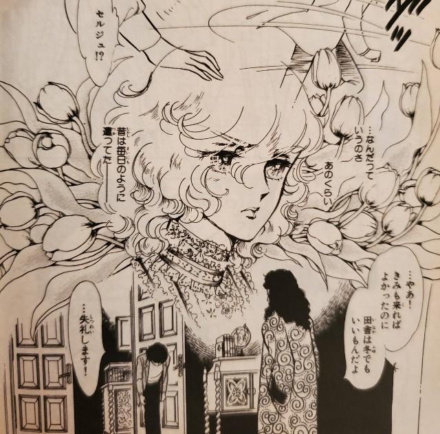 f:id:akirainhope:20210210084327j:image