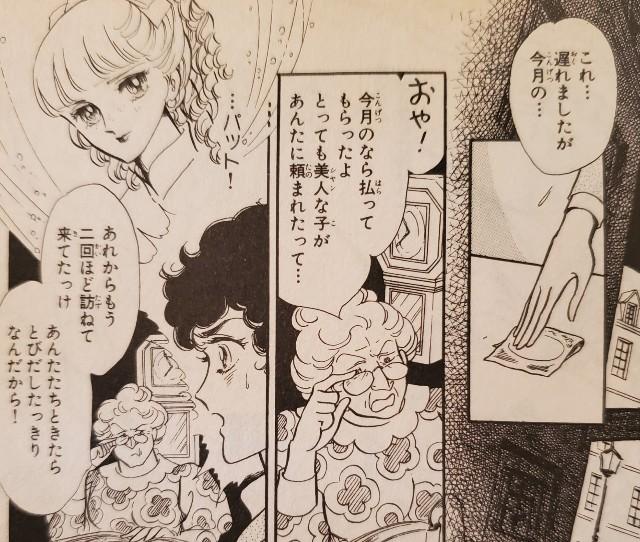 f:id:akirainhope:20210210084335j:image