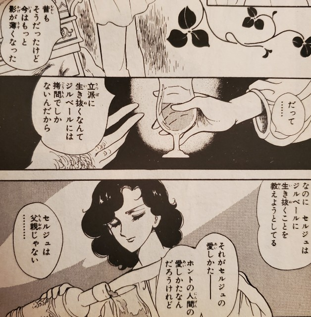f:id:akirainhope:20210210084359j:image